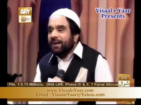 Urdu Naat( Wo Rehmat e Kull)Yousuf Memon In Qtv.By  Naat E Habib