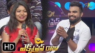 Express Raja Band Baaja 18-04-2016 | E tv Express Raja Band Baaja 18-04-2016 | Etv Telugu Show Express Raja Band Baaja 18-April-2016
