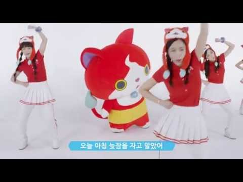 Youkai Watch CF