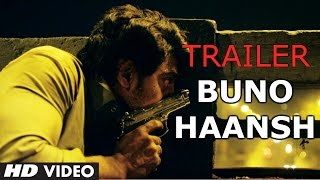 Buno Haansh New Trailer (Official)   Dev, Srabanti   Bengali Movie 2014