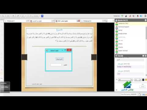 Visual Basic.Net – Level 2| Aldarayn Academy | Lec 3