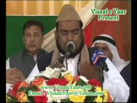 PUNJABI HAMD(Wigrey Sare Kamm)QARI AFZAAL ANJUM IN SHARJAH.BY   Naat E Habib