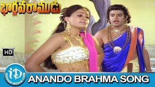 Anando Brahma Song - Bhargava Ramudu