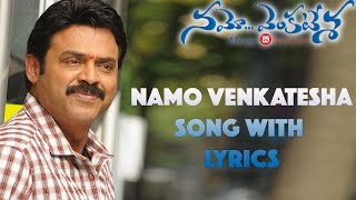 Namo Venkatesa - Namo Venkatesa Title Song  With Lyrics