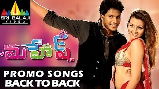 Mahesh Promo Songs Back to Back