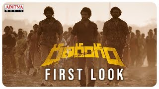 Ranarangam First Look