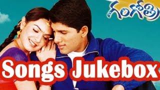 Gangothri Telugu Movie Full Songs Jukebox