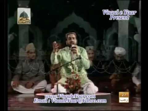 Urdu Naat( Jab Se Dar e Nabi)Qari Shahid Mahmood.By  Naat E Habib