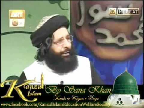 Imam e Azam Abu Hanifa Special Qtv Program By Qibla Mufti Muhammad Akmal Sahab