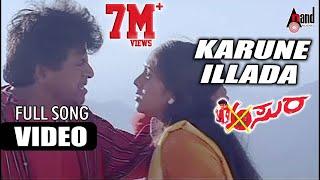 Asura  Karune Illade  HD Video Song  Dr. Shivarajkumar  Damini  Rajesh Krishnan  Gurukiran
