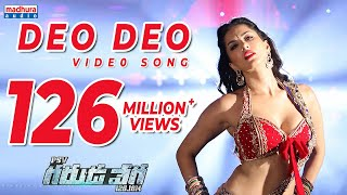 Sunny Leone Deo Deo Full Video Song || PSV Garuda Vega