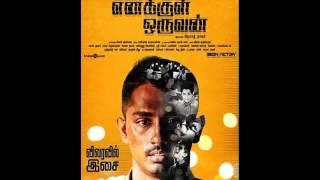 Ennakul Oruvan teaser   Siddharth's dual act makes for an intriguing watch!