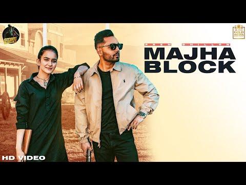 Majha Block (Full Video) Prem Dhillon | Roopi Gill | Sanb | Sukh Sanghera | New Punjabi Songs 2020