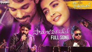 Samajavaragamana Full Song - Ala Vaikuntapuramlo