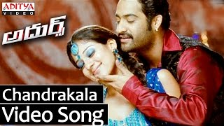 Chandrakala Full Video Song || Adhurs