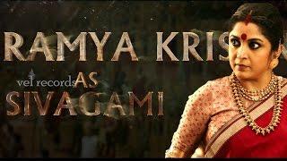 Ramya Krishna as SIVAGAMI AV | Baahubali