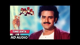 Timentha Full Song || Nippu Ravva