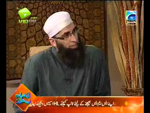 Hayya Alal Falah - 15-08-2010 Inzamam & Abid But (1 of 2)