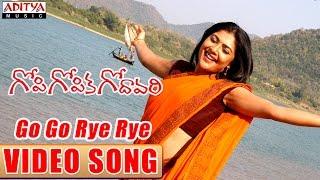 Go Go Rye Rye Video Song - Gopi Gopika Godavari