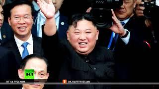 Пхеньян — Владивосток: Ким Чен Ын прибыл в Россию на бронепоезде (25.04.2019 07:16)