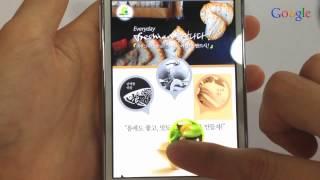 ????? HTML5?? ?? Google Korea HTML5 Banner Case