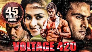 Voltage 420 (Krishnamma Kalipindi Iddarini) 2019 New Released Full Hindi Movie  Sudheer Babu