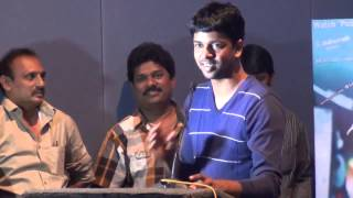 Virattu Single Track Launch