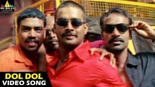 Dol Dol Video Song - Yuva