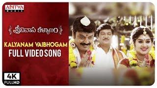 Kalyanam Vybhogam Full Video Song | Srinivasa Kalyanam
