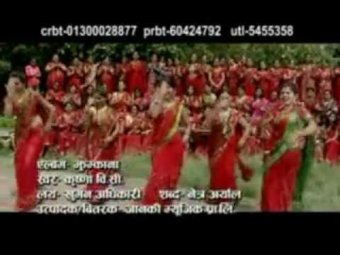 "Latest Nepali Teej Song Album ""Jhumkana"" by Krishna BC 2011"