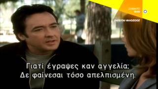 ΖΗΤΕΙΤΑΙ ΦΙΛΟΖΩΟΣ (MUST LOVE DOGS) - trailer