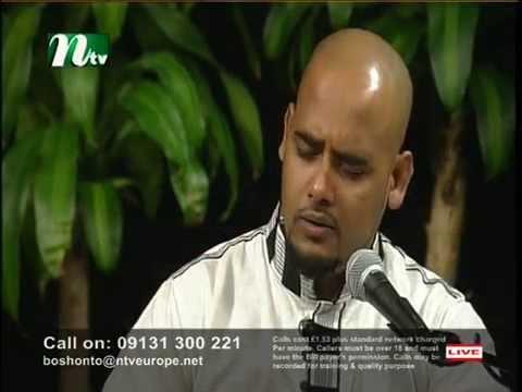 Boshonto Batashe with Wais Uddin S2 141214