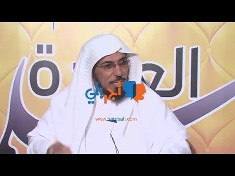 مجموعة محبي الدكتور سلمان العودة بموقع تجربتي