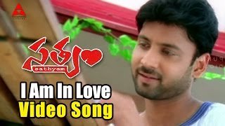I Am In Love Romantic Video Song || Satyam