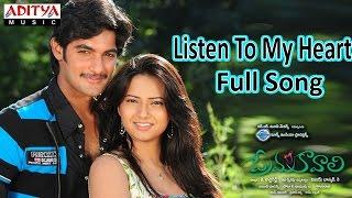Listen To My Heart Full Song ll Prema Kavali