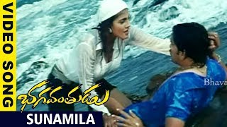 Sunamila Video Song | Bhagavanthudu
