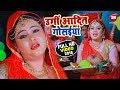 #Anu Dubey का पारम्परिक छठ गीत 2018 - उगीं आदित गोसईयां - New Bhojpuri Chhath Geet