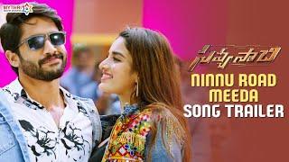 Ninnu Road Meeda Song Trailer | Savyasachi