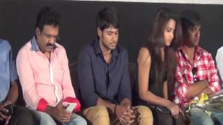 Yaaruda Mahesh Trailer Launch