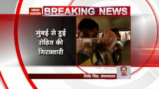 Rohit Chillar taken on Transit remand in Lalita Suicide case