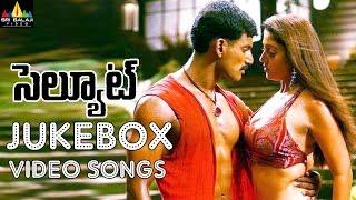 Salute Jukebox Video Songs
