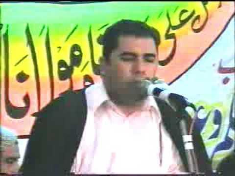 Sheikh Anwar Shahat Kahf 2