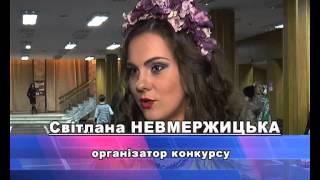Екатерина Биляченко - Мисс ЖДТУ 2014