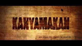 Kanyamakan - Official Trailer (Corner Films)