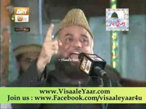 Urdu Naat( Parhey Hain Qasedey)Syed Fasihuddin Soharwardi In Data Darbar.By  Naat E Habib