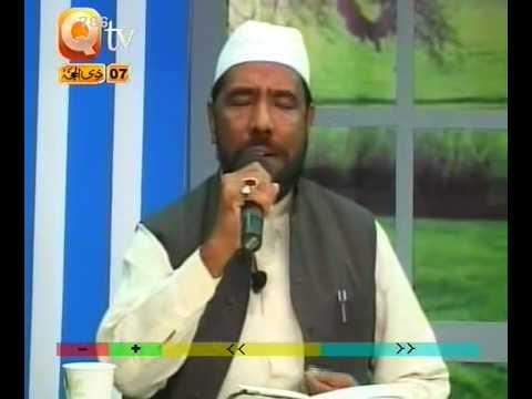 URDU NAAT(Zauq e Nazara Mujh Ko)MUNIR HASHMI.BY   Naat E Habib
