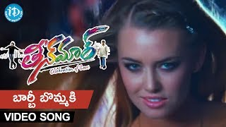Teenmaar Video Songs - Barbie Bommaki