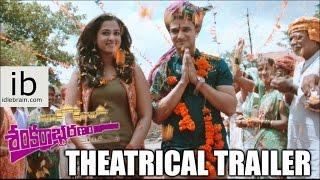 Sankarabharanam theatrical trailer - idlebrain.com