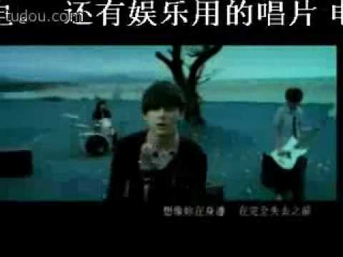 YouTube- å¨æ°ä¼¦- 不能说的秘密mv [Jay Chou-secret MV].mp4