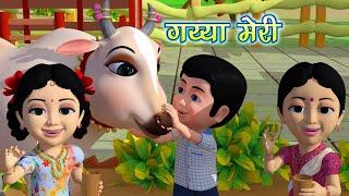 Gaiya Meri  hindi rhymes for children  kids rhymes in hindi  kindergarten  3d   kiddiestv hindi